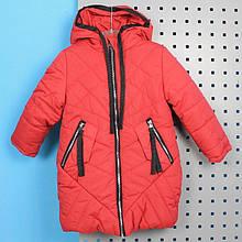20320-2 Детская куртка зимняя для девочки красная тм Одягайко рост 110 см