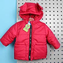 20272-1 Куртка зимняя для девочки малиновая тм Одягайко рост 80,86,98 см