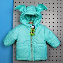 20272-3 Куртка зимняя для девочки мятная тм Одягайко рост 80 см