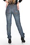 Джинсы OMAT jeans 9397-507 синие, фото 2