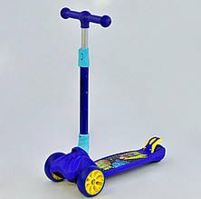12330 Самокат трехколесный Best Scooter, MAXI, синий, колёса PU со светом, передние d=12см, задние d=8см, складной руль