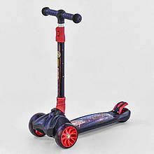 14550 Самокат трехколесный Best Scooter черный складной