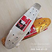 0296 Скейт пенни Борд 56-14см: алюминевая. краш. подвеска, колесаПУ, свет, подшABEC-7, металлик, фото 2