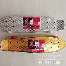 0296 Скейт пенни Борд 56-14см: алюминевая. краш. подвеска, колесаПУ, свет, подшABEC-7, металлик, фото 3
