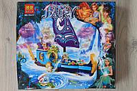 10411 Конструктор для девочек Эльфы, корабль тм Bela, конструктор типа Lego 6+