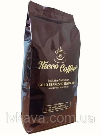 Кофе в зернах  Ricco Coffee Gold Espresso Italiano,  1кг, фото 2
