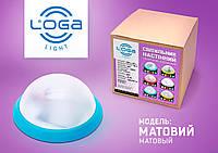 """Світильник настінний """"Матовий"""" синій.Україна.(ТМ LOGA ® Light)"""