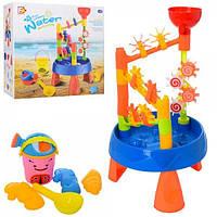 9904 Детский Столик-песочница 33-52-30см, водопад, лейка, ведро,лопатка,формочки, в кор-ке,33-31-13см