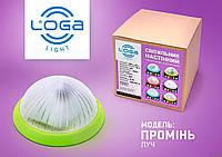 """Светильник настенный """"Луч"""" зелёный.Украина.(ТМ LOGA ® Light)"""