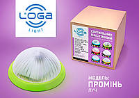 """LED Светильник настенный """"Луч"""" зелёный.Украина.(ТМ LOGA ® Light)"""