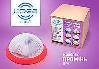"""LED Світильник настінний """"Промінь"""" червоний.Україна.(ТМ LOGA ® Light)"""