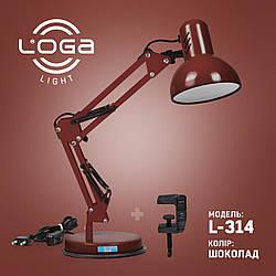 """Лампа настільна Пантограф """"Шоколад"""".Україна."""