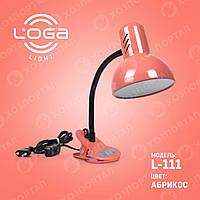 "Лампа-прищепка ""Абрикос"" Украина.(ТМ LOGA ® Light), фото 1"