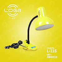 """Лампа-прищіпка """"Лимон"""" Україна.(ТМ LOGA ® Light), фото 1"""