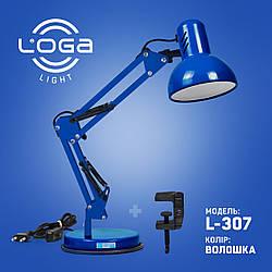 """Лампа настільна Пантограф """"Волошка"""".Україна."""