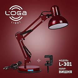 """Лампа настільна Пантограф """"Вишня"""".Україна"""
