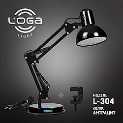 """Лампа настільна Пантограф """"Антрацит"""".Україна."""