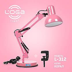"""Лампа настільна Пантограф """"Корал"""".Україна."""