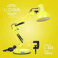 """Лампа настільна Пантограф """"Лимон"""".Україна."""