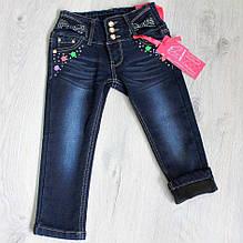 6076 Детские зимние теплые джинсы для девочки на флисе размер 3,4,8 лет