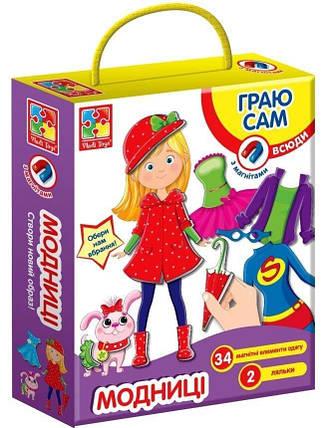 3702-01 Магнитная игра-одевашка «Модницы», фото 2