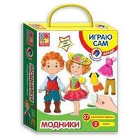 3702-02 Магнитная игра-одевашка «Модники»