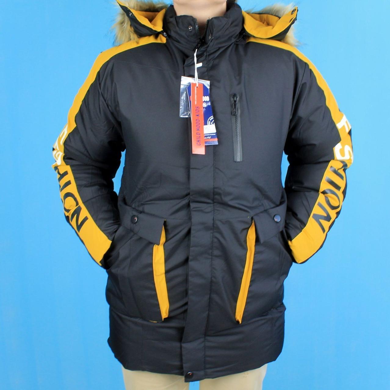967рыж Зимняя куртка для мальчика Рыжая тм Child Hood тм размер 16 лет