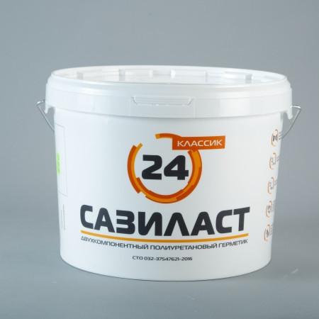 Сазиласт 24 Герметик ПУ 2к (16.5кг ведро)
