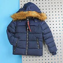 808син Куртка зимняя для мальчика синяя тм Child Hood размер 4,6 лет
