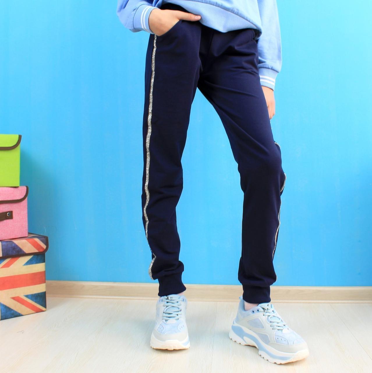 52077 Спортивные штаны для девочки Блестки тм Seagull размер 134 см