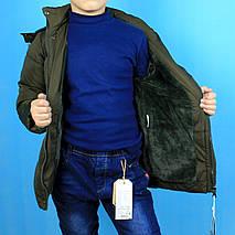 1716зел Зимняя куртка на мальчика Хаки с капюшоном и мехом тм Child Hood размер 4,10 лет, фото 3