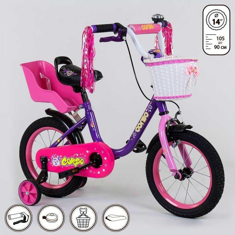"""1481 Велосипед 14"""" дюймов 2-х колёсный """"CORSO"""" ручной тормоз, корзинка, звоночек, сидение с ручкой, доп, колеса"""