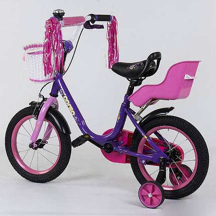 """1481 Велосипед 14"""" дюймов 2-х колёсный """"CORSO"""" ручной тормоз, корзинка, звоночек, сидение с ручкой, доп, колеса, фото 2"""