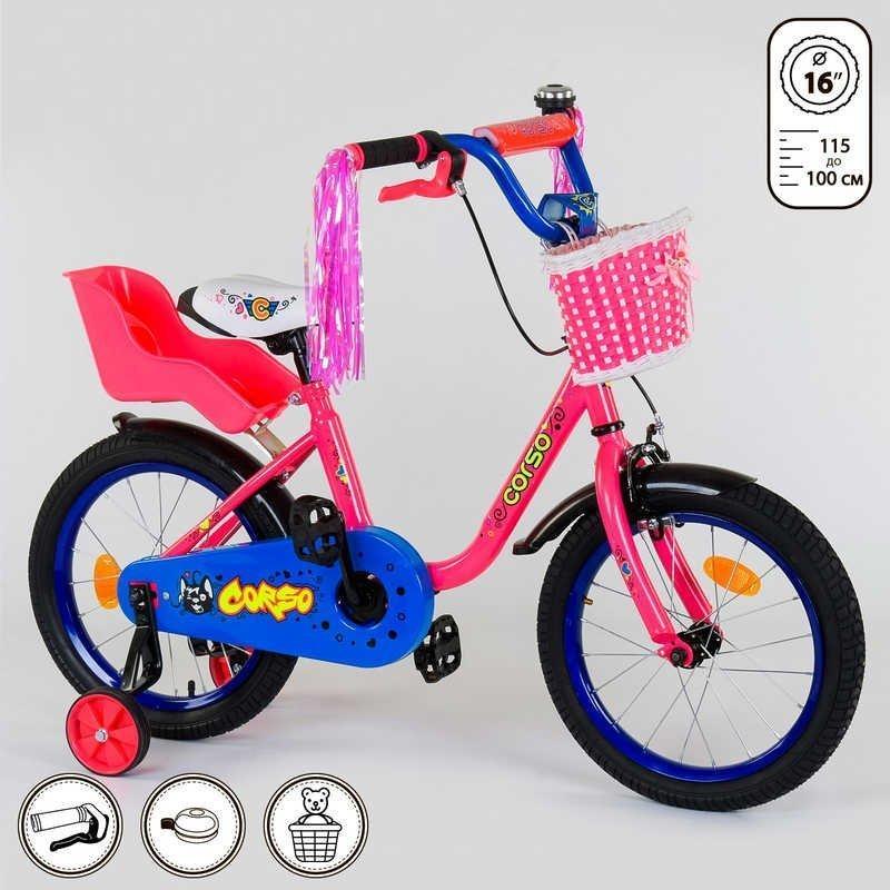"""1654 Велосипед 16"""" дюймов 2-х колёсный """"CORSO"""" ручной тормоз, звоночек, кресло для куклы, корзинка, доп, колеса"""
