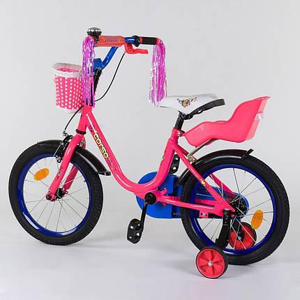 """1654 Велосипед 16"""" дюймов 2-х колёсный """"CORSO"""" ручной тормоз, звоночек, кресло для куклы, корзинка, доп, колеса, фото 2"""