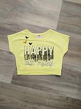 Топ детский модный HAPPY на девочку 4-8 лет купить оптом со склада 7км Одесса
