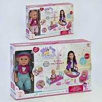 6861 Пупс функциональный с аксессуарами и мебелью для куклы: кроватка, стульчик для кормления