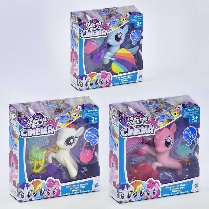 061 Игрушка Пони русалка 1шт в коробке