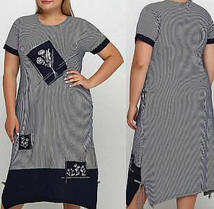 Удлинённое женское платье большого размера Турция