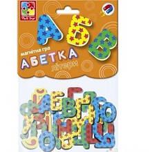 """5900-02 Игрушка Магнитная игра """"Азбука"""""""