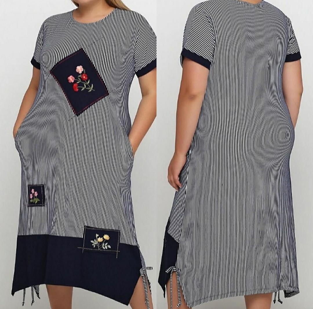 купить платье производство турция больших размеров
