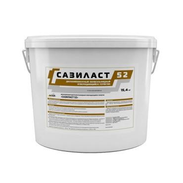 Сазиласт 52 Текучий герметик для стыков (15.4кг ведро)