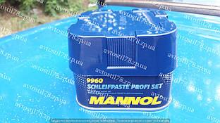 Набор средств для полировки (300g+75g) SCT 9960