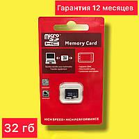 Карта памяти micro SD 32 Гб класс 10 UHS-I, память для телефона микро сд