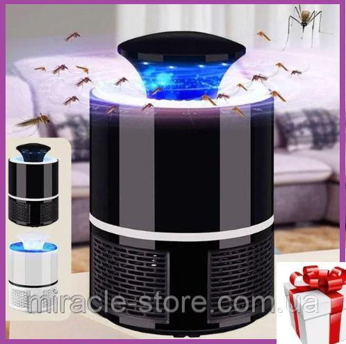 Уничтожитель комаров Mosquito Killer Lamp лампа ловушка комаров