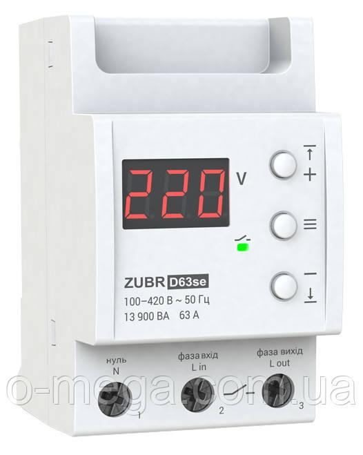 Реле контролю напруги ZUBR D63se