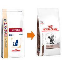 Сухой корм Royal Canin Hepatic Feline HF26 (ГЕПАТИК) при болезнях печени для кошек 4 КГ