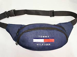 Сумка на пояс TOMMY HILFIGER мессенджер/Спортивные барсетки сумка бананка Новый стиль только опт