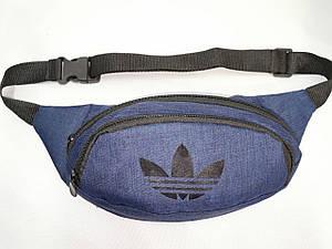 Сумка на пояс ADIDAS мессенджер/Спортивные барсетки сумка бананка Новый стиль только опт