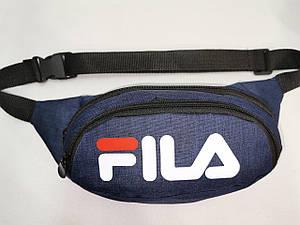 Сумка на пояс FILA мессенджер/Спортивные барсетки сумка бананка Новый стиль только опт